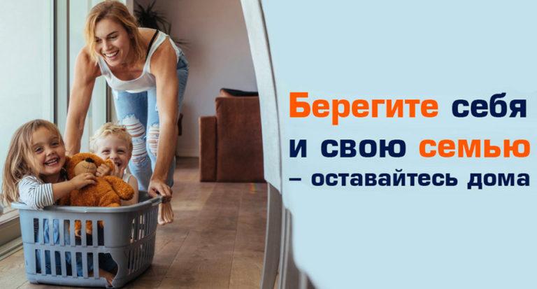 Химчистка с доставкой скидка 20% в Москве